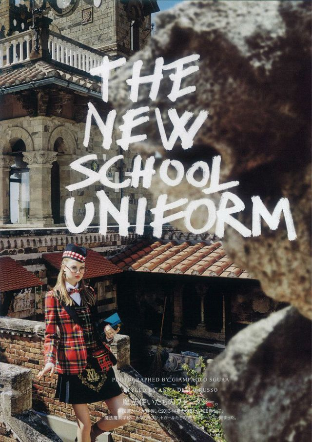 the-new-school-uniform-by-giampaolo-sgura-for-vogue-japan-october-2013-1